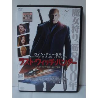 [DVD] ラスト・ウィッチ・ハンター レンタルUP(外国映画)