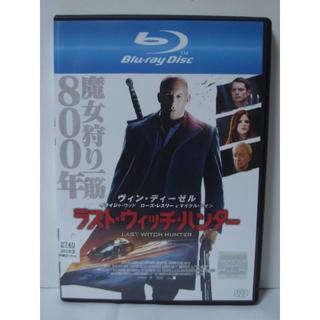 [Blu-ray] ラスト・ウィッチ・ハンター レンタルUP(外国映画)