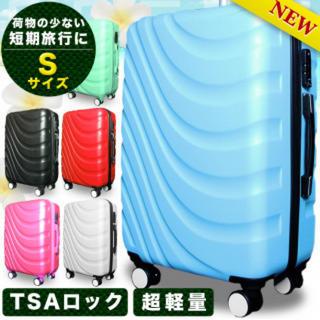 機内持ち込みOK!新品未使用★スーツケース Sサイズ(スーツケース/キャリーバッグ)