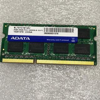 アイオーデータ(IODATA)のPC3 パソコン メモリ 4GB  10600S DDR3(PCパーツ)