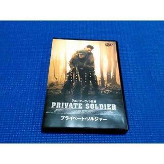 DVD プライベート・ソルジャー ロン・エルダート ザック・オース(外国映画)