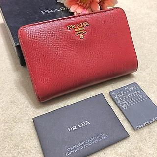 PRADA - PRADA二つ折り財布♡サフィアーノ