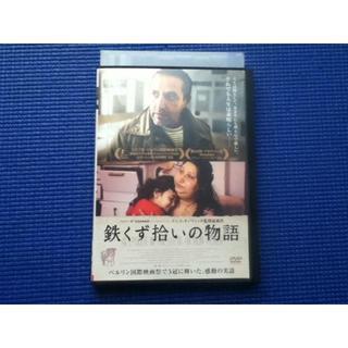DVD 鉄くず拾いの物語 ダニス・タノヴィッチ ナジフ・ムジチ(外国映画)