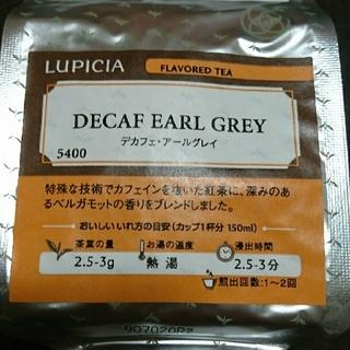 ルピシア(LUPICIA)の【定価730円】ルピシア デカフェ・アールグレイ(茶)