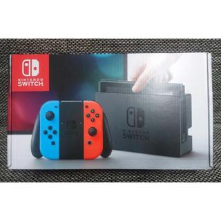 ニンテンドースイッチ(Nintendo Switch)のニンテンドースイッチ スイッチ 新品 未開封 送料無料 ネオンカラー (家庭用ゲーム本体)