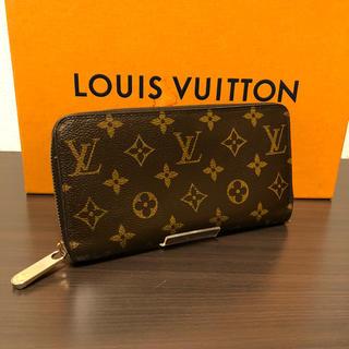 ルイヴィトン(LOUIS VUITTON)の正規品 ルイヴィトン ジッピーウォレット 長財布 モノグラム(財布)