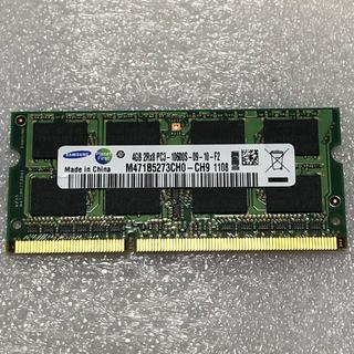 サムスン(SAMSUNG)のPC3 パソコン メモリ 4GB 10600S DDR3(PCパーツ)