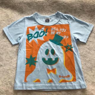 プティマイン(petit main)の 【新品タグ付き!】b-room Tシャツ ゴースト おばけ モンスター ブルー(Tシャツ/カットソー)