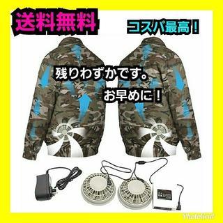 【 送料無料】コスパ最高の空調服 作業服 夏用 空調服 長袖 熱中症対策(その他)