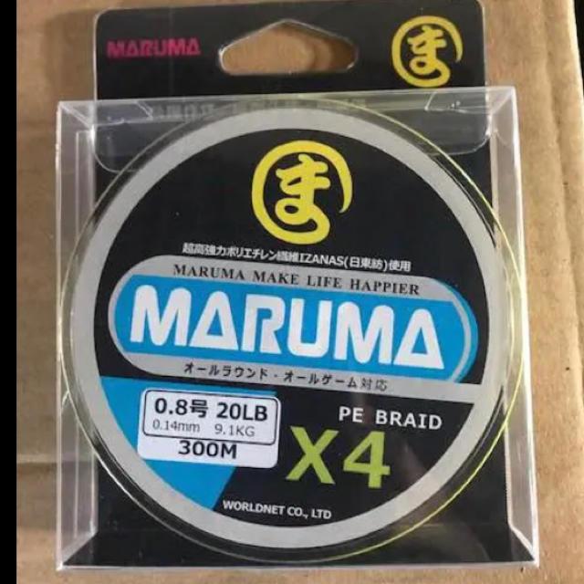 日東紡繊維使用 PEライン 300m 4編み サイズ/0.8号 1.0号 1.5 スポーツ/アウトドアのフィッシング(釣り糸/ライン)の商品写真