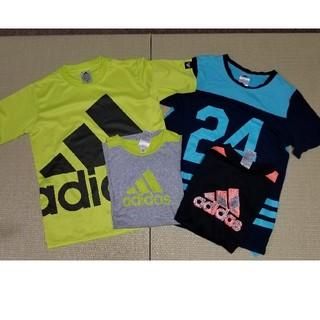 アディダス(adidas)のアディダスTシャツ子供用4枚セットで。(Tシャツ/カットソー)