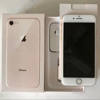 新品未使用 ソフトバンク iPhone8 64GB ゴールド