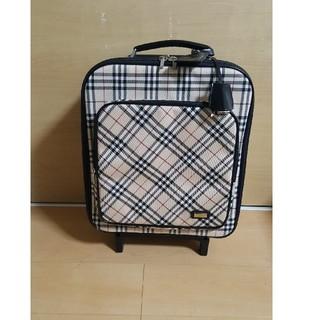 バーバリーブルーレーベル(BURBERRY BLUE LABEL)のバーバリーBLUE LABEL 正規品キャリーバック(スーツケース/キャリーバッグ)
