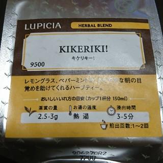 ルピシア(LUPICIA)の【定価950円】ルピシア キケリキー! (茶)