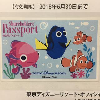 ディズニー(Disney)のディズニー チケット(遊園地/テーマパーク)