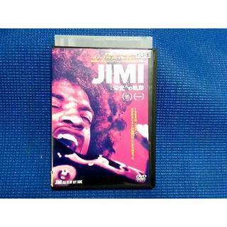 DVD JIMI:栄光への軌跡 アンドレ・ベンジャミン