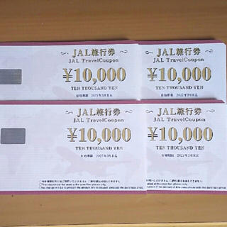 JAL商品券4万円分(その他)