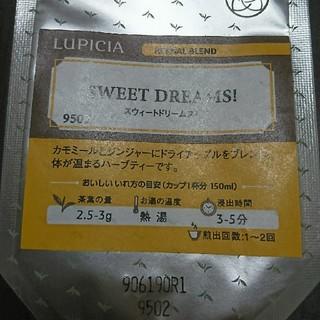 ルピシア(LUPICIA)の【定価670円】ルピシア スウィートドリームス!(茶)