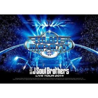三代目 J Soul Brothers - 大幅値下げ BLUE IMPACT 2DVD