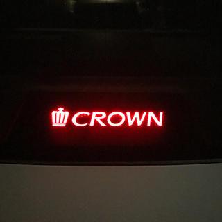 18クラウン ハイマウント ロゴ(車種別パーツ)