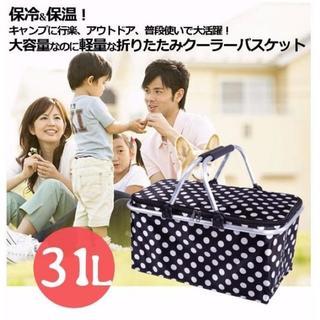 オシャレ★お出かけ★ピクニックバスケット★コンパクト クーラーボックス(弁当用品)