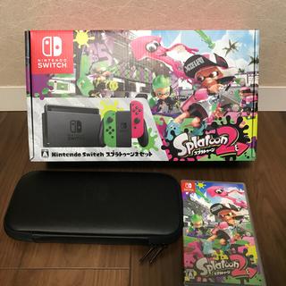 ニンテンドースイッチ(Nintendo Switch)の任天堂スイッチ(家庭用ゲーム本体)