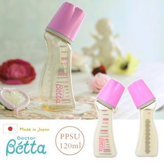ベッタ(VETTA)のドクターベッタ 哺乳瓶★Lace ブレイン 120ml(哺乳ビン)
