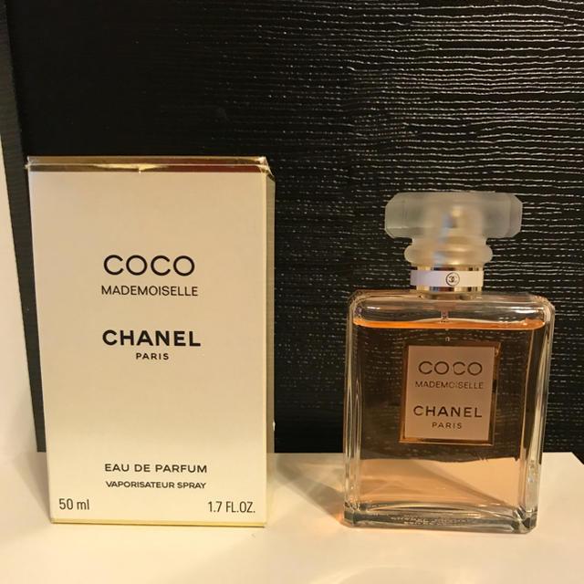 free shipping ee991 d4924 ココマドモアゼル シャネル CHANEL 香水 | フリマアプリ ラクマ