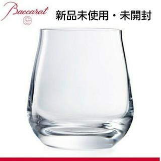 バカラ(Baccarat)のシャトーバカラ 新品未使用・未開封(グラス/カップ)