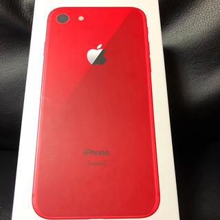 アップル(Apple)の新品 早い物勝ち iPhone8 SIMフリー64  RED  iPhone8赤(スマートフォン本体)