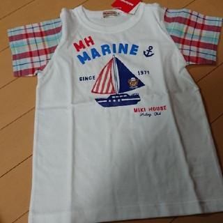 ミキハウス(mikihouse)のミキハウス ダブルビー 110(Tシャツ/カットソー)