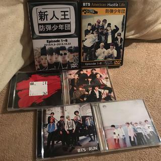 ボウダンショウネンダン(防弾少年団(BTS))の防弾少年団 BTS DVD2本、CD4枚 セット売り‼︎(K-POP/アジア)