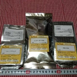 ルピシア(LUPICIA)の♡ 新品 LUPICIA ルピシア 3点セット ♡(茶)