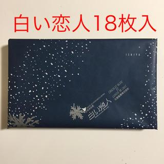 石屋製菓 白い恋人 18枚入(菓子/デザート)