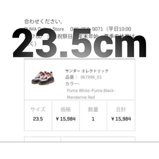 プーマ(PUMA)のPUMA新作スニーカーblack- mandarine(スニーカー)