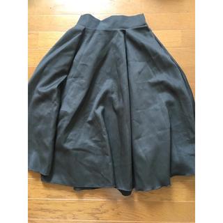 パピヨネ(PAPILLONNER)のロングスカート 黒(ロングスカート)
