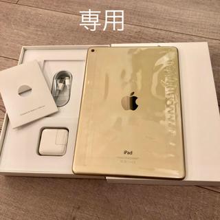 アップル(Apple)の専用 iPad Air 2 wi-fi 64GB gold(タブレット)