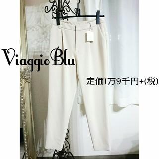 ビアッジョブルー(VIAGGIO BLU)の【Viaggio Blu】定価19,000円テーパードイージーパンツ/新品タグ(カジュアルパンツ)