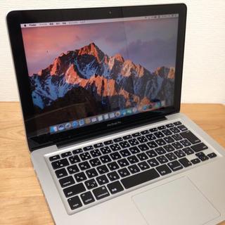 MacBook Pro 2012 i7