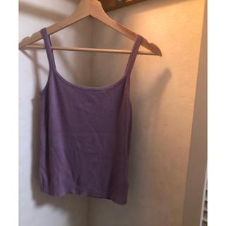 Lochie - vintage camisole