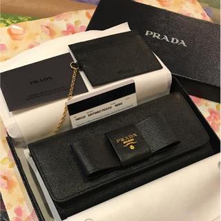 プラダ(PRADA)のプラダ サフィアーノ  正規品 新品未使用 PRADA(財布)