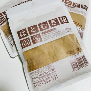 国産はとむぎ100%【ヨクイニン、ハトムギ】はと麦茶(茶)