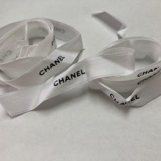 シャネル(CHANEL)のシャネル リボン 2本(その他)