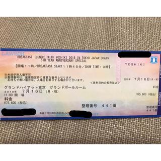 YOSHIKI 2018 BREAKFAST トークショー(トークショー/講演会)