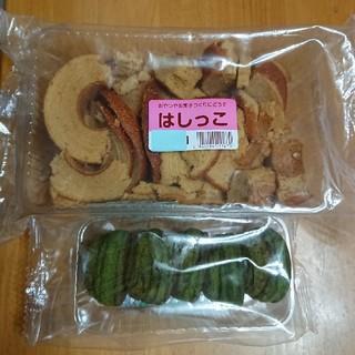 アウトレットお菓子セット(菓子/デザート)