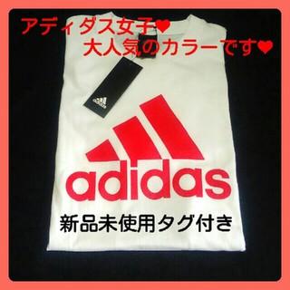 アディダス(adidas)の新品 アディダスTシャツ(Tシャツ(半袖/袖なし))