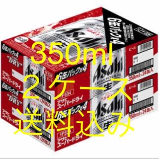 アサヒ(アサヒ)のアサヒスーパードライ 350ml (ビール)