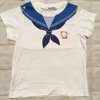 ファミリア(familiar)の【ファミリア】定番Tシャツ(Tシャツ/カットソー)