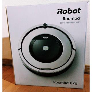 アイロボット(iRobot)のルンバ (掃除機)