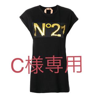 ヌメロヴェントゥーノ(N°21)の新作 完売 N°21 ロゴ Tシャツ 38(Tシャツ(半袖/袖なし))